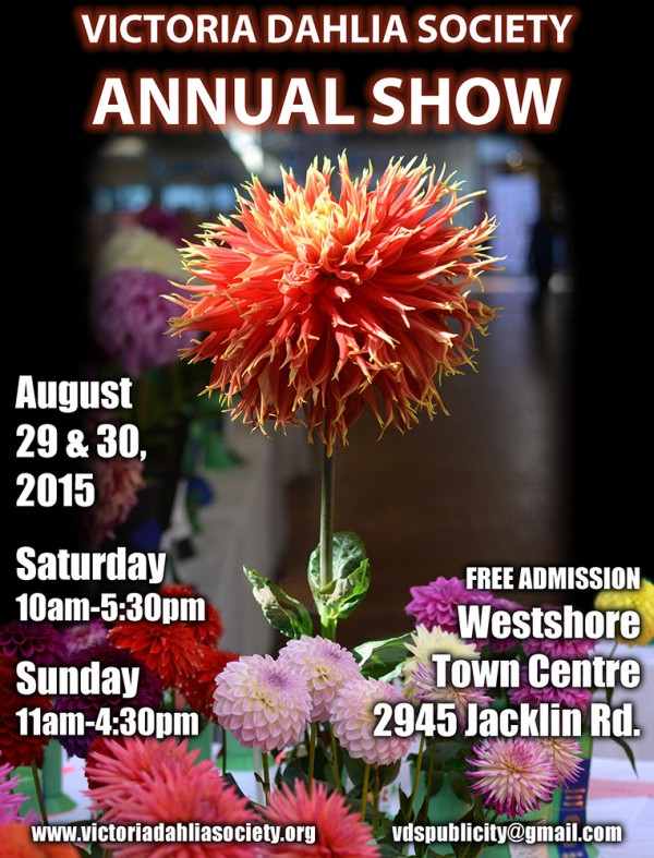 2015 show poster small