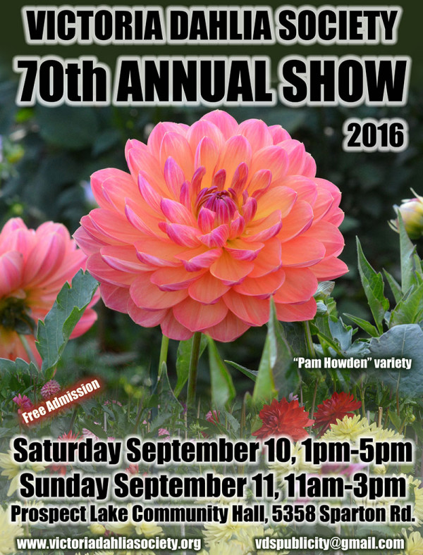2016 show poster web